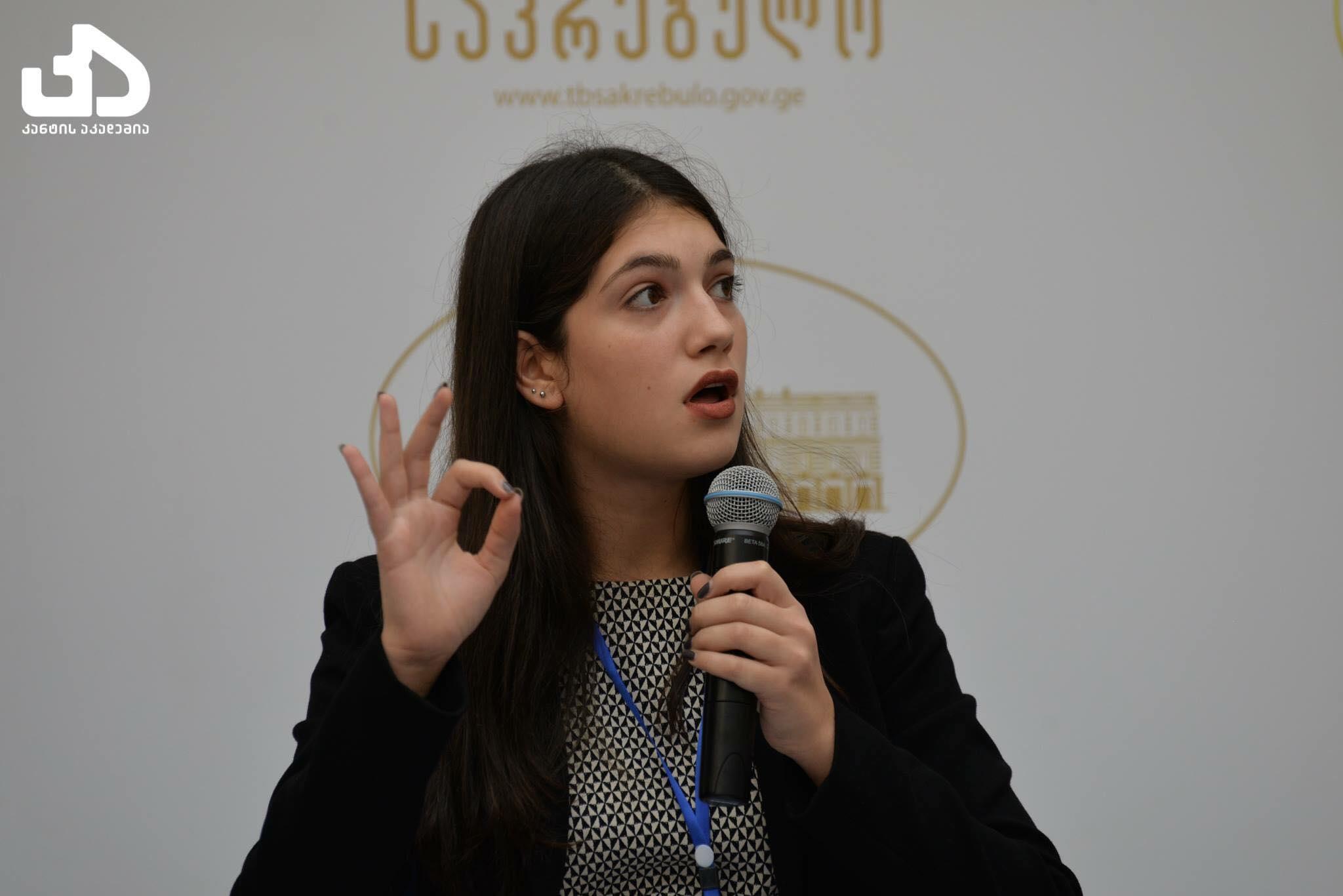 გაეროს მოდელირების საერთაშორისო კონფერენცია